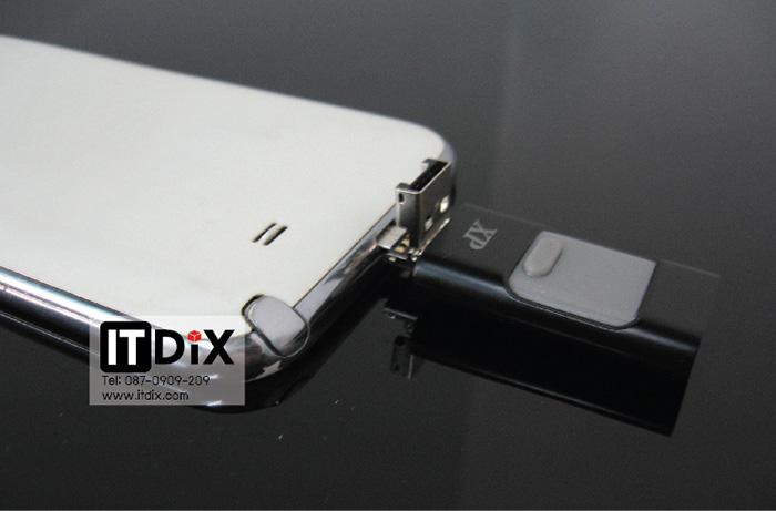 OTG Flash Drive XP ราคา