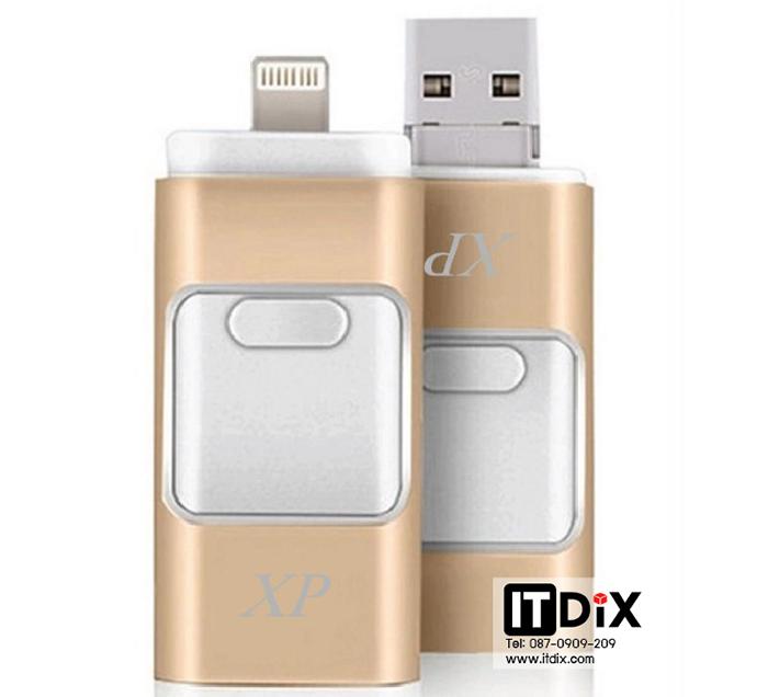 OTG Flash Drive XP 2 in 1 iPhone+Micro USB