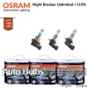 OSRAM NIGHT BREAKER UNLIMITED +110% (H11,HB3,HB4) ส่งฟรี EMS