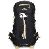 DF07 กระเป๋าเดินทาง สีดำ ขนาด 50 ลิตร (เสริมโครง)
