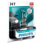 PHILIPS X-TREME VISION +130% H1 (SINGLE PACK)