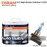 H11 Osram Night Breaker Unlimited +110%