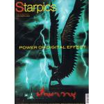 ฉบับที่ 627 ปักษ์หลัง มีนาคม 2547