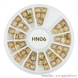 มุกแต่งเล็บ กรอบเหลี่ยมทอง สีขาวมุก HN06