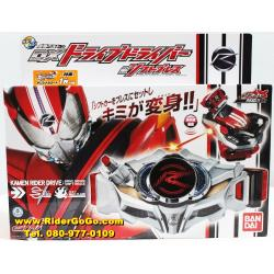 Masked Rider Drive (DX Drive Driver & Shift Breath Set)