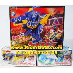 Kyoryuger (DX SPINODAI-OH)