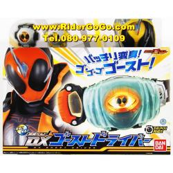 Masked Rider Ghost (DX Ghost Driver)