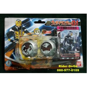 Masked Rider Wizard (DX Wizard Ring Set 04)