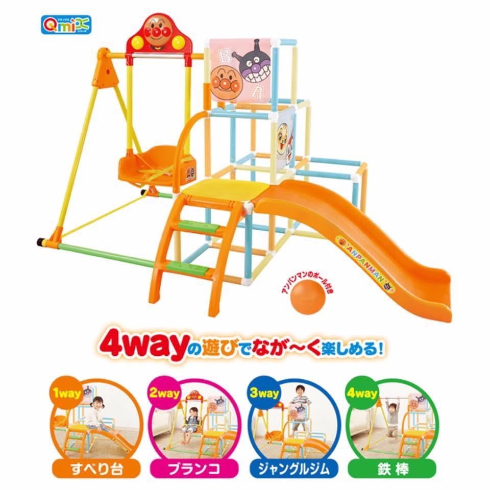 ชุดกิจกรรมปีนป่ายพร้อมชิงช้า Anpanman 4 Way Slide & Swing Jungle Gym