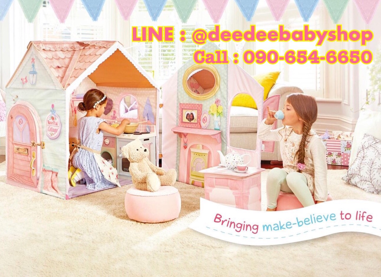 DeeDee Baby Shop Thailand