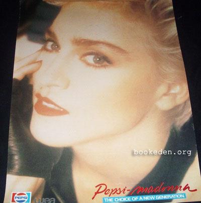 โปสเตอร์ Pepsi-Madonna
