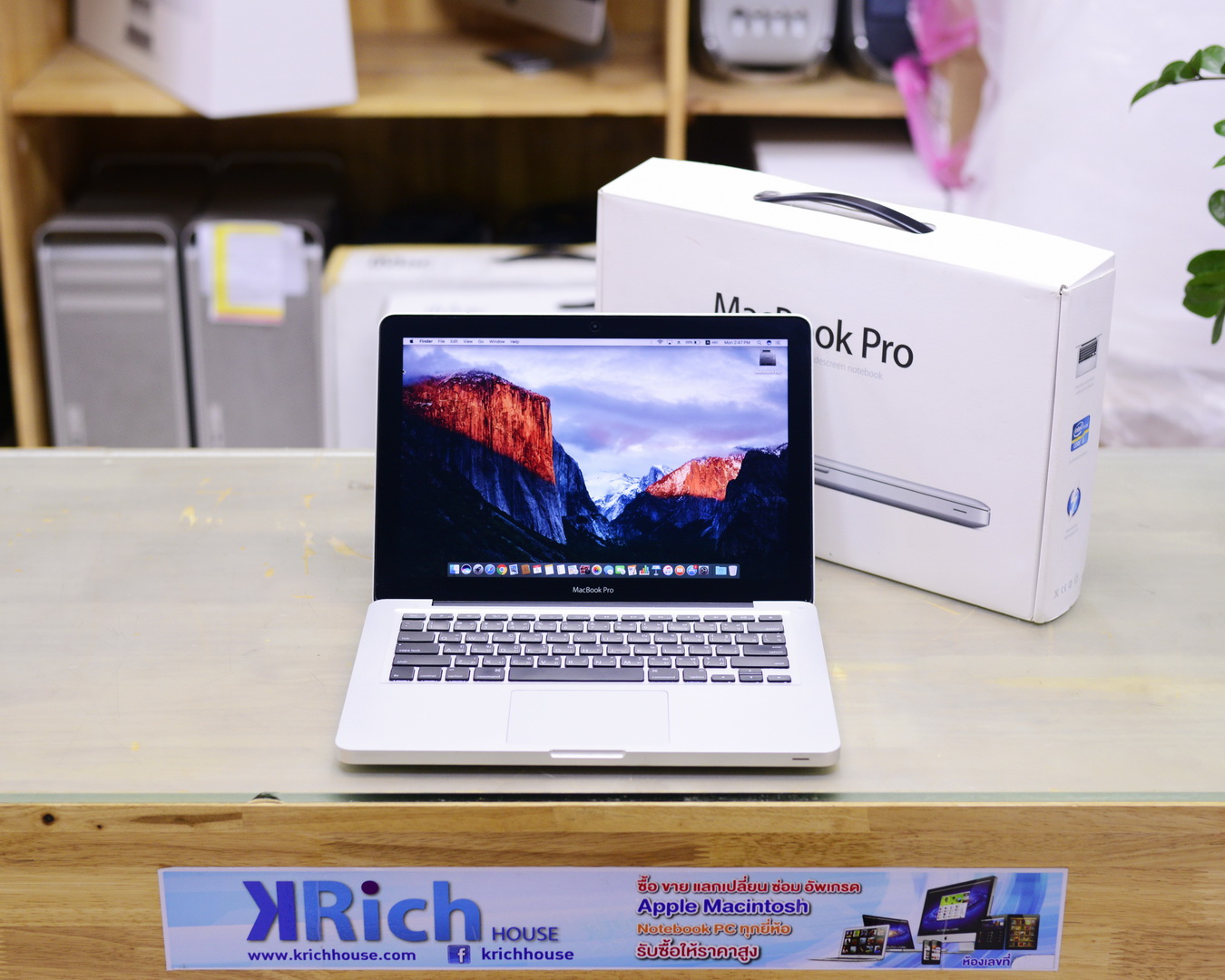MacBook Pro (13-inch, Late 2011) Core i5 2.4GHz RAM 4GB HDD 1TB - FullBox