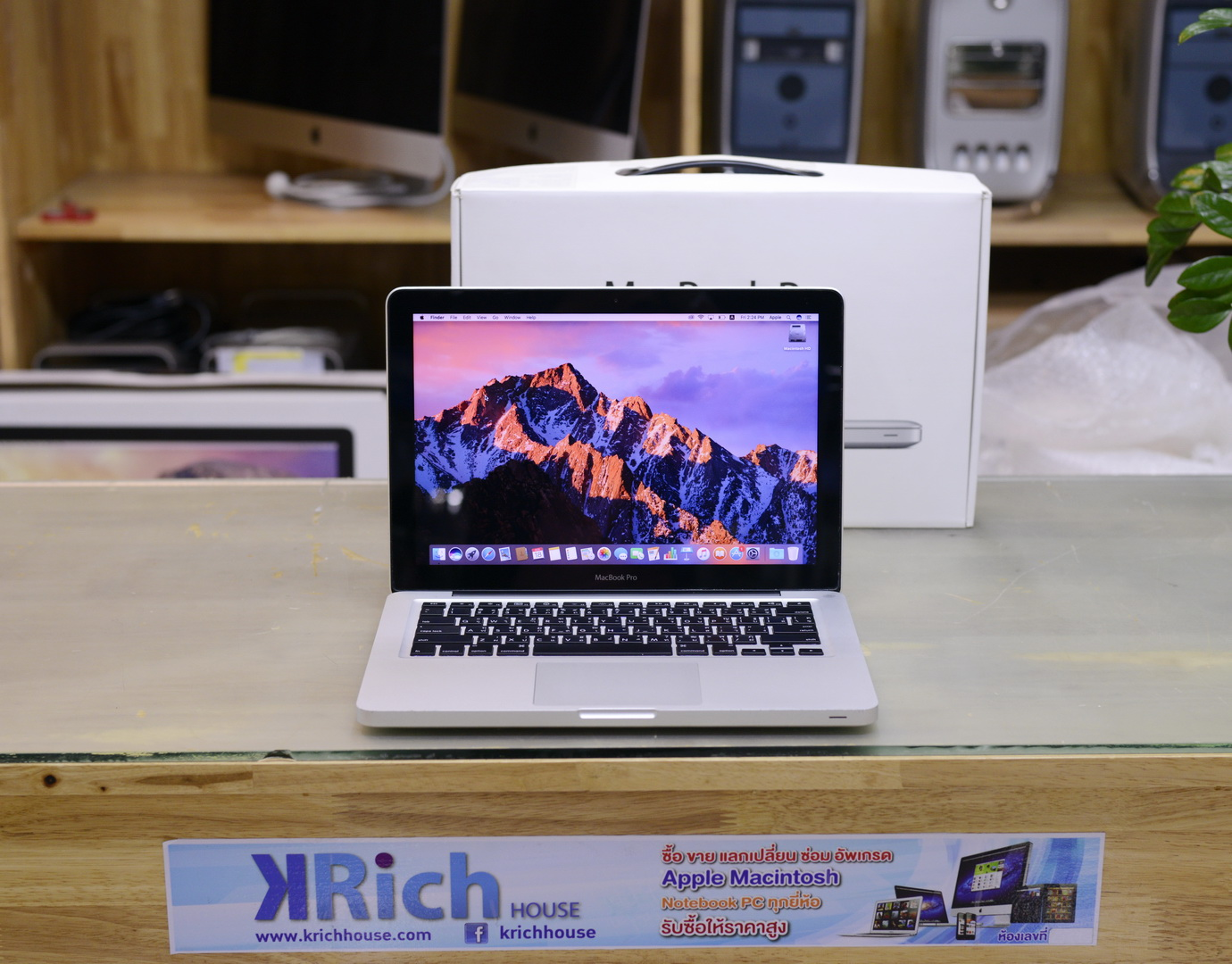 TOP MODEL - MacBook Pro (13-inch Early 2011) Core i7 2.7GHz RAM 8GB HDD 500GB - Fullbox