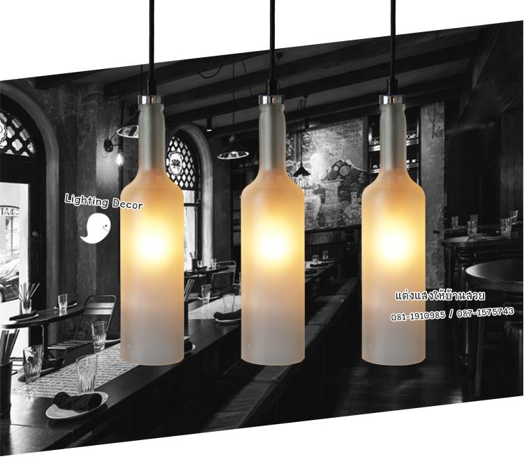 โคมไฟแก้ว แขวนเพดาน