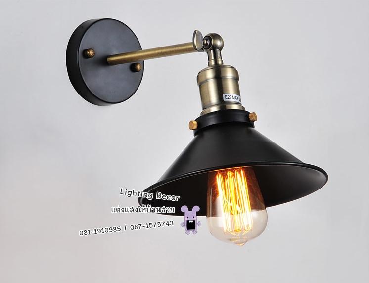 โคมไฟกิ่ง โคมไฟติดผนัง