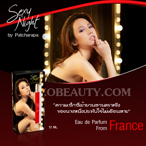 Sexy Night by Patchrapa Eau De Perfume Made in France 12 ml.