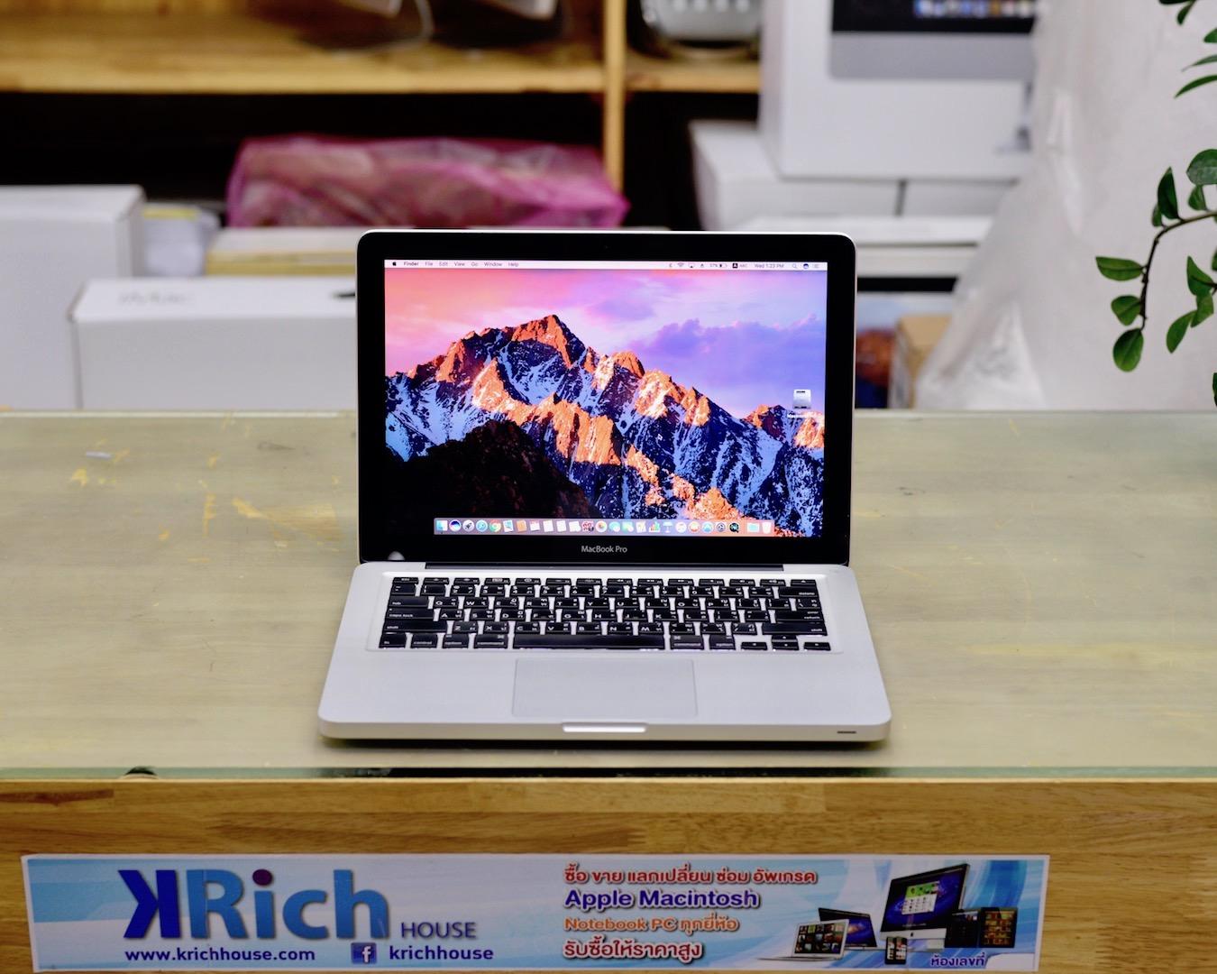 MacBook Pro 13-inch Early 2011 Core i5 2.3GHz RAM 4GB HDD 320GB