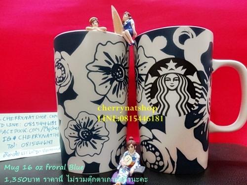 แก้วMug Starbucks USA#Floral Mug - Blue, 16 fl oz ใบนี้เป็นSpring USA Collection ที่สวยงาม เป็นที่นิยมในอเมริกาค่ะ สวยจริงๆ Must Have!!น่าสะสม