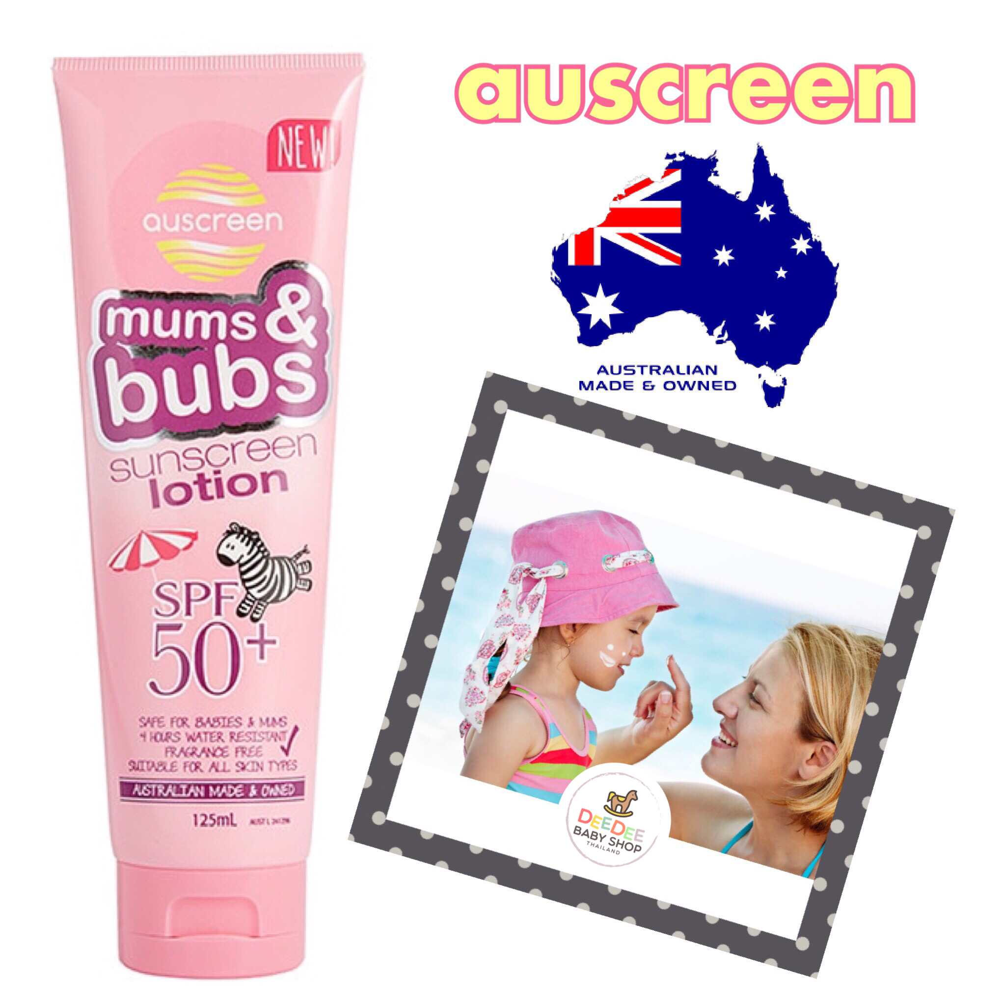 โลชั่นกันแดดพร้อมบำรุงผิวสำหรับคุณแม่และเบบี๋ auscreen รุ่น Mums & Bubs Sunscreen Tube Lotion SPF50+