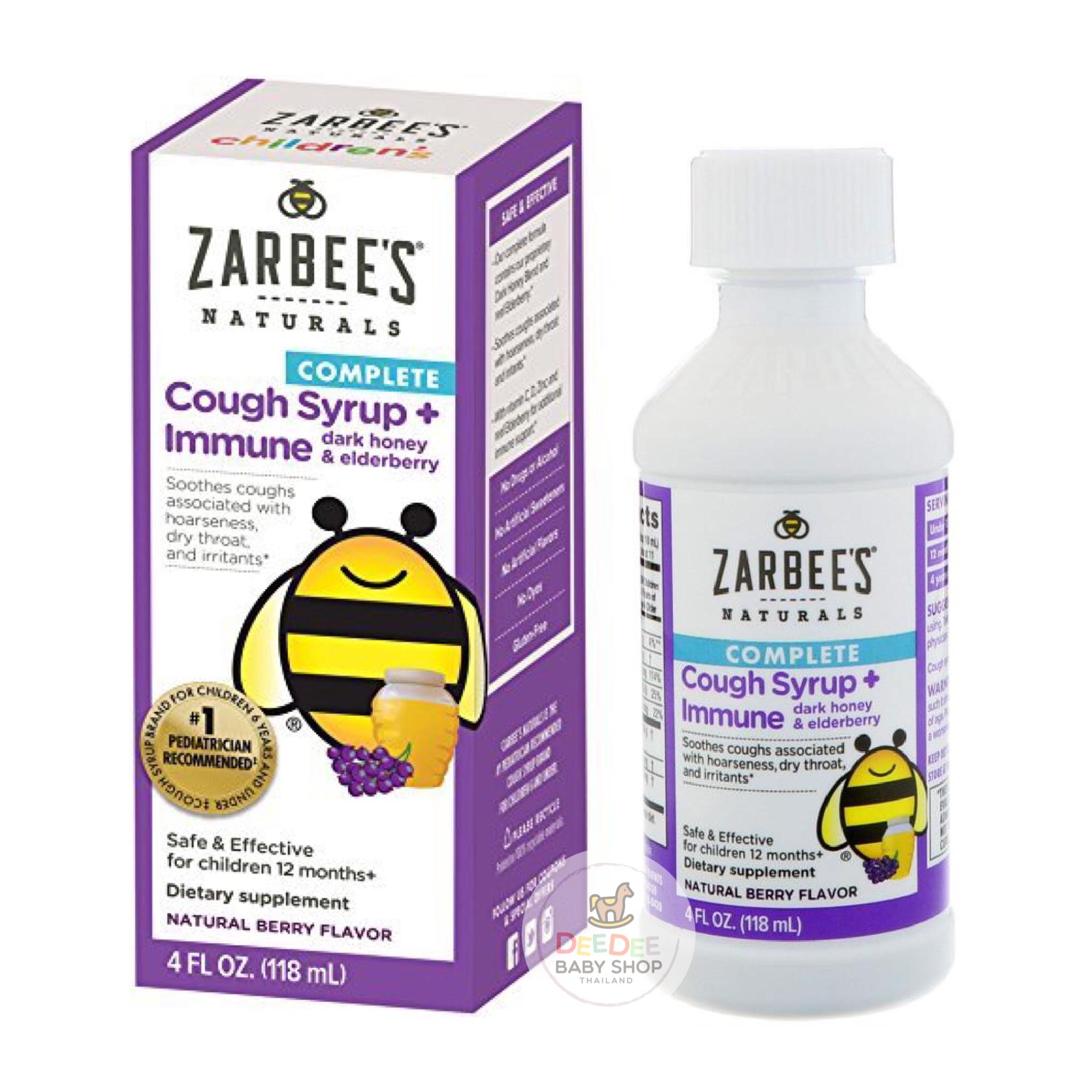 วิตามินเสริมภูมิคุ้มกันและบรรเทาอาการไอสำหรับเด็ก Zarbee's Naturals Children's COMPLETE Cough Syrup + Immune
