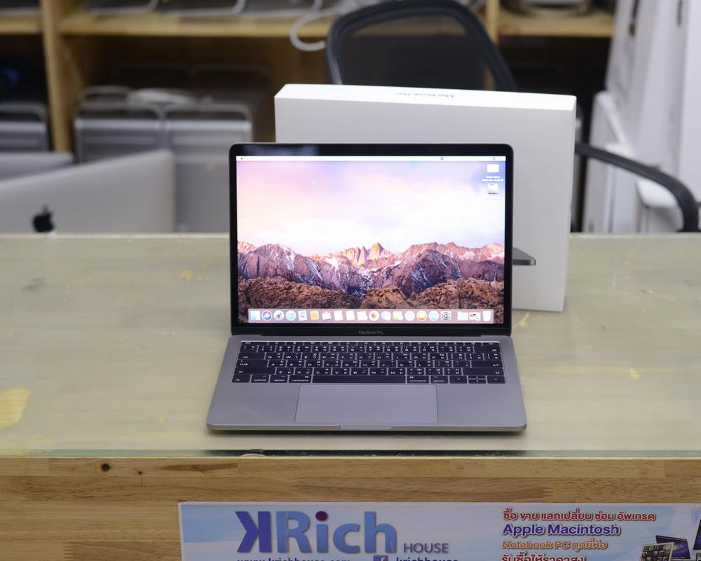 MacBook Pro Retina 13-inch Mid2017 No TouchBar i5 2.3GHz RAM 8GB SSD 256GB FullBox Apple Warranty 24-08-18
