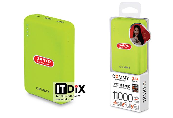 Commy PC 514 11000 mAh