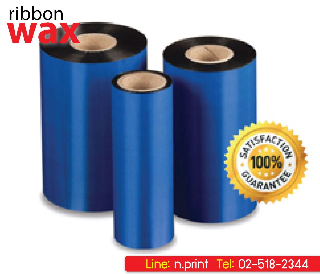 Ribbon Wax 110x300 F/OUT ( Standart )