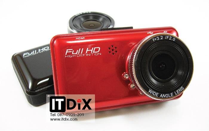 กล้องติดรถยนต์ H300 Car Black Box Driving Video Recorder