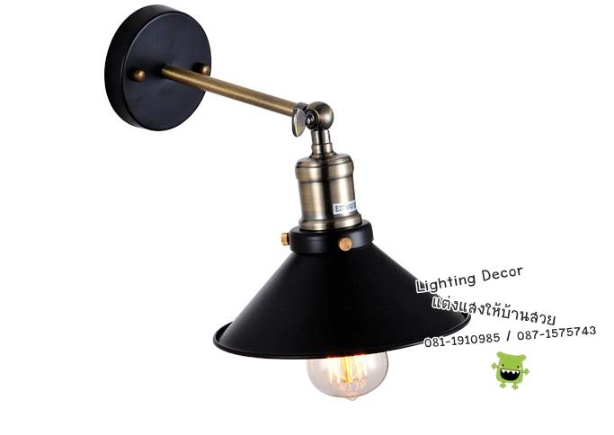 โคมไฟตวินเทจ สีดำ ติดผนัง