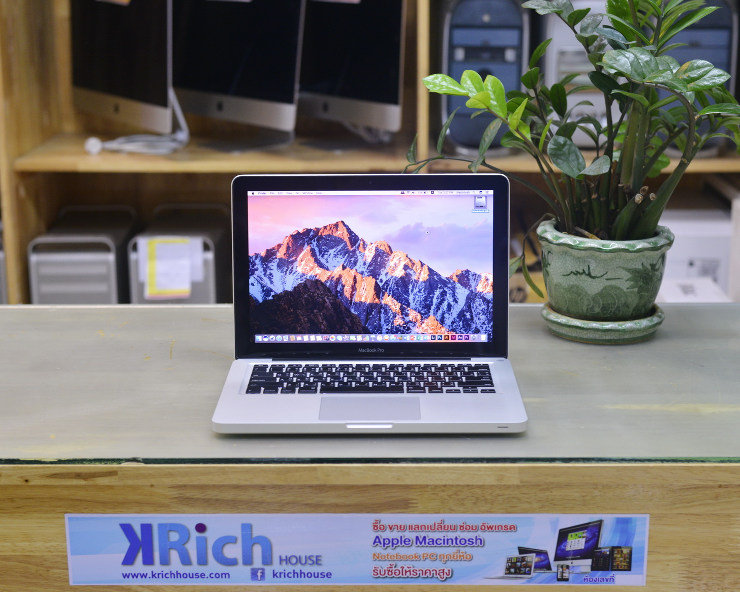 MacBook Pro (13-inch Early 2011) Core i5 2.3GHz RAM 4GB HDD 320GB