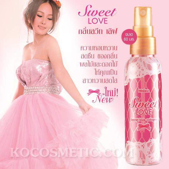 Mistine Sweet Love Secret love Cologne / โคโลญจน์สเปรย์ มิสทิน/มิสทีน ซีเคร็ท สวีท เลิฟ