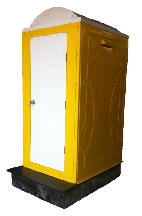 ห้องน้ำเคลื่อนที่ไฟเบอร์กลาส vip รุ่นฐานยื่น