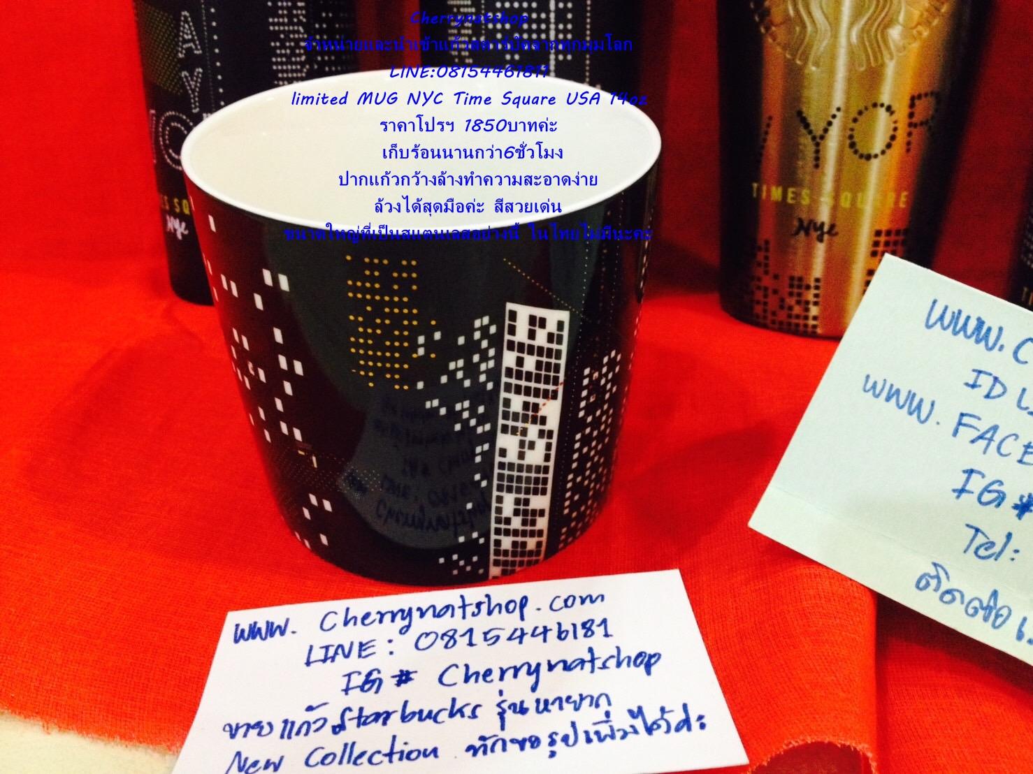 Starbucks Mug New York Limited Edition หายากมาก ไม่มีในไทย มีจำหน่าเฉพาะที่New York เท่านั้น ตอนนี้ราคาโปรฯด้วยค่ะ