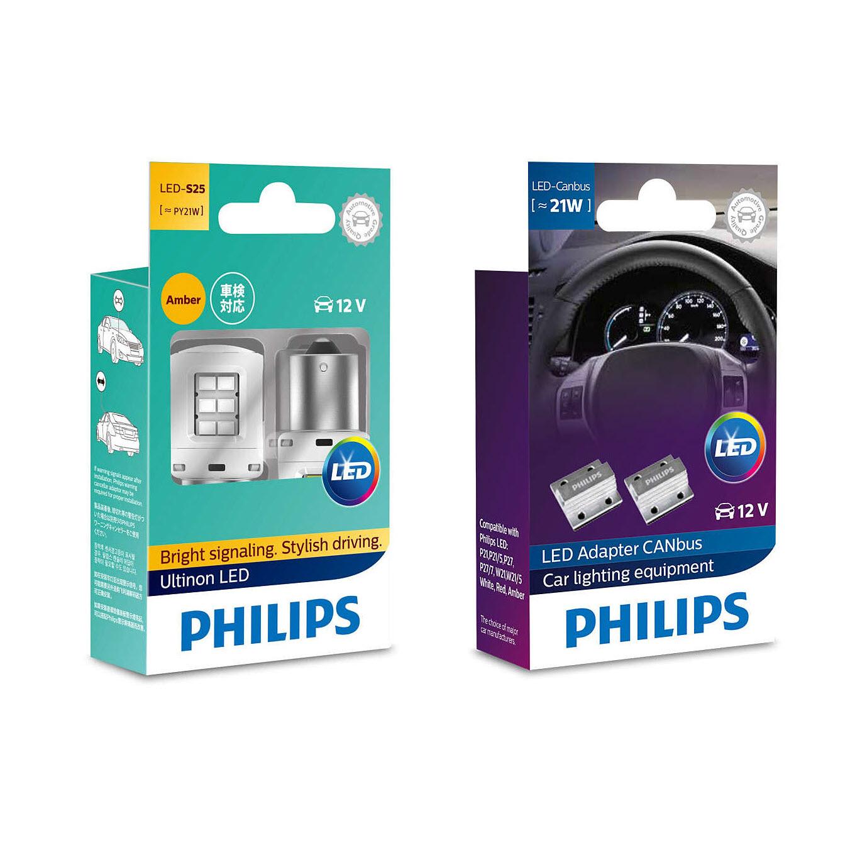 ชุดจับคู่หลอดไฟเลี้ยว พร้อมชุดตัวต้านทาน Philips PY21W Ultinon LED Amber + Philips LED Adapter CANbus 21W