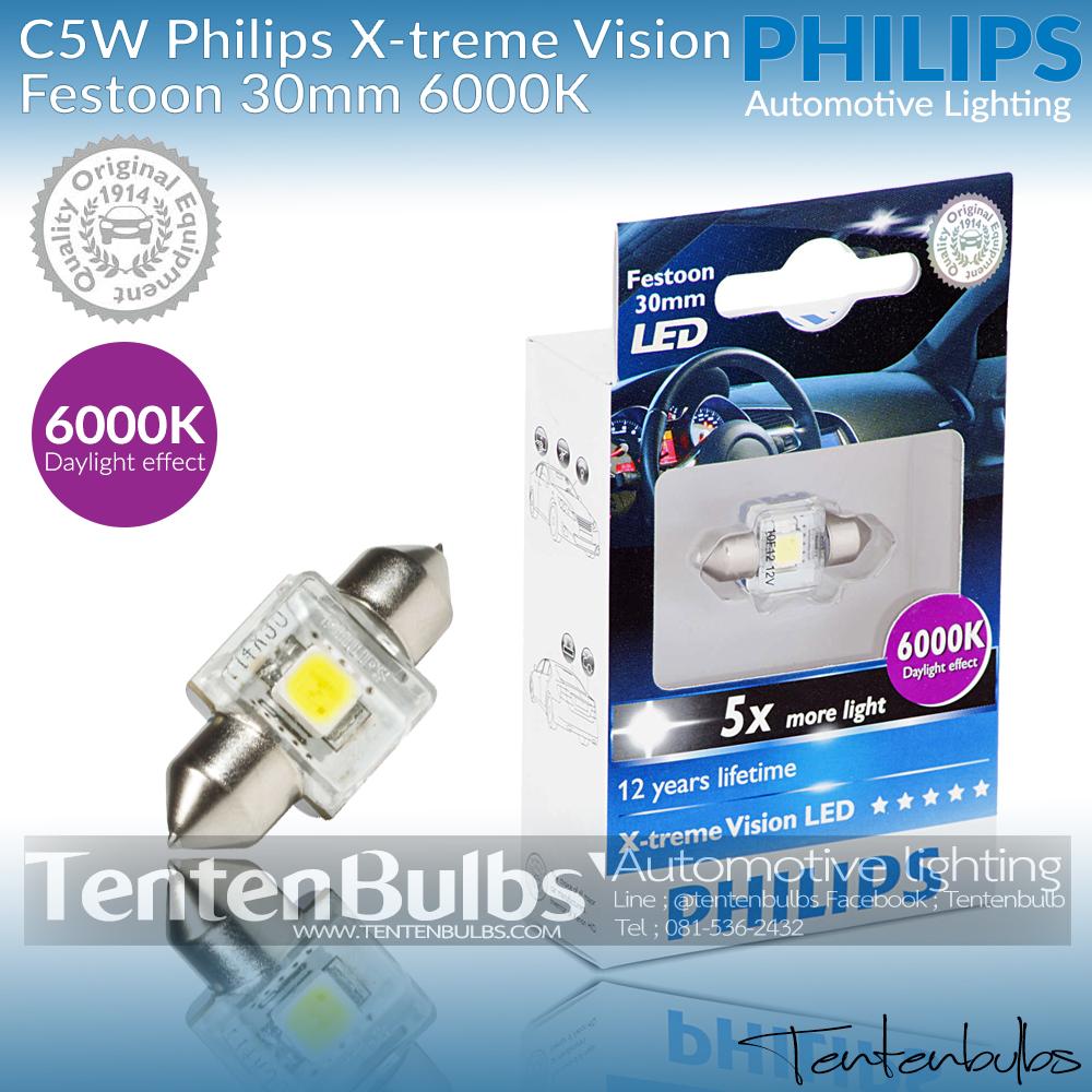 Philips X-treme Vision Festoon LED 30mm 6000K