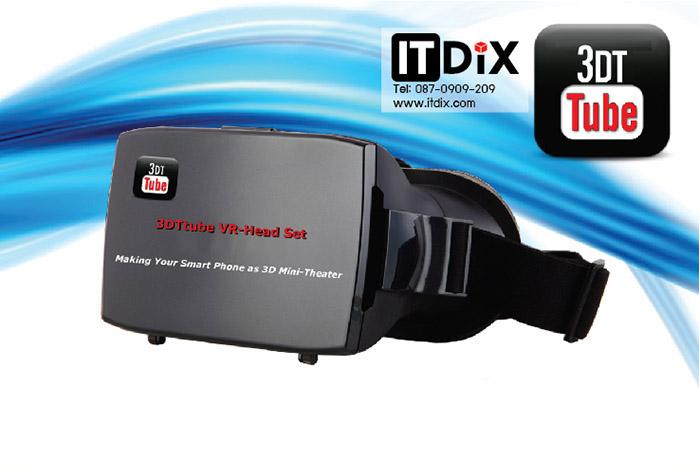 3DTtube VR Headset