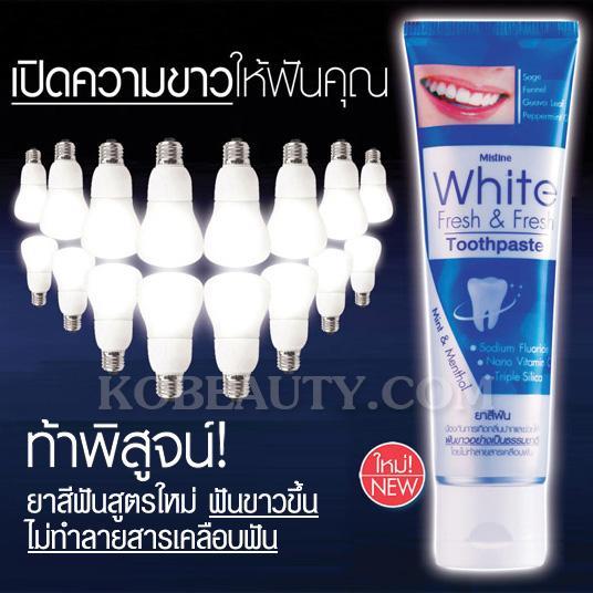 Mistine White Fresh & Fresh Toothpaste ยาสีฟัน มิสทิน/มิสทีน ไวท์ เฟรช แอนด์ เฟรช