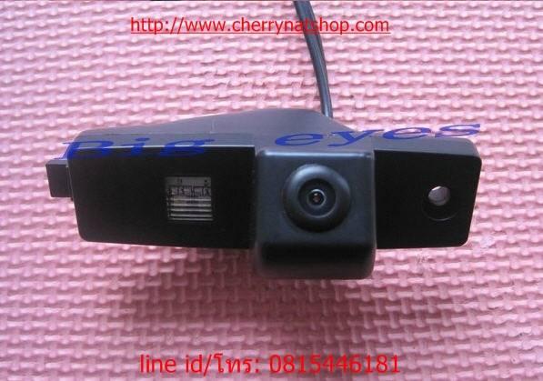 กล้องมองหลังตรงรุ่น toyota hiace commuter 2005-2015