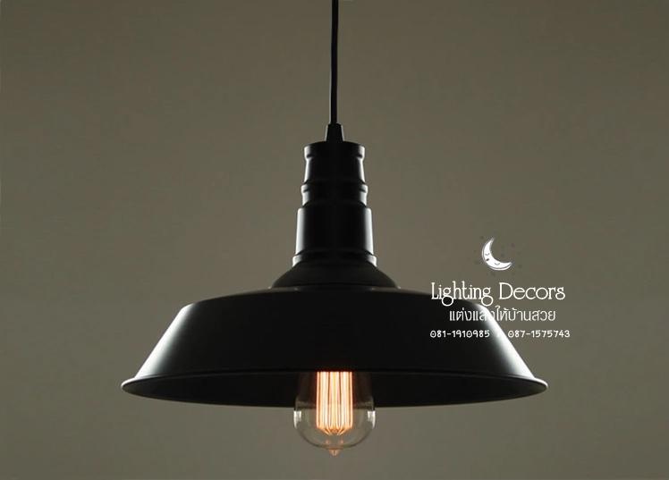 โคมไฟอมเริกัน นอร์ดิก สีดำ