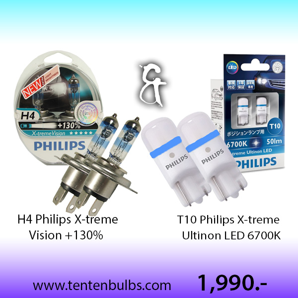 ชุดจับคู่ H4 & T10 LED 6700K