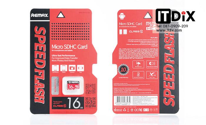 ขาย Micro SD Card Remax Class 10