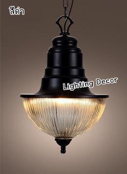 โคมไฟโมเดิร์นแขวนเพดาน Modern lamp