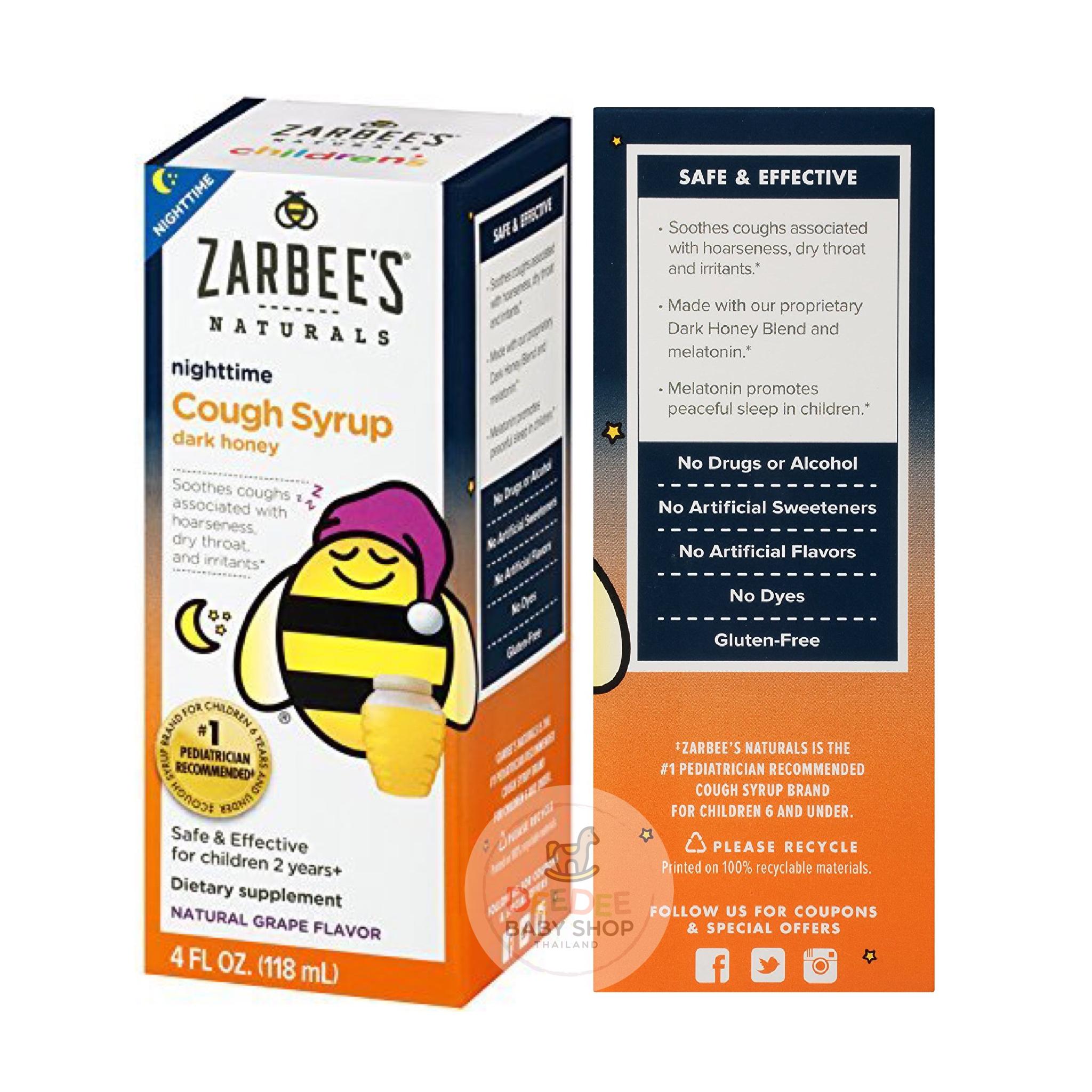สมุนไพรบรรเทาอาการไอช่วงกลางคืนสำหรับเด็ก ZARBEE'S Naturals Children's Nighttime Cough Syrup Dark Honey
