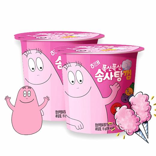 หมากฝรั่งสายไหมสุดน่ารัก HAITAI Barbapapa Cotton Candy x Gums (แพ็ค 2 กล่อง)