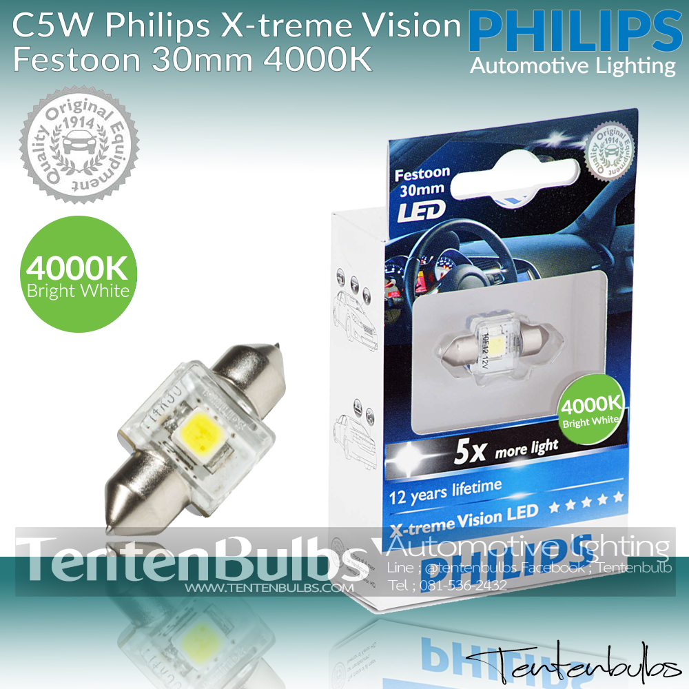 Philips X-treme Vision Festoon LED 30mm 4000K ส่งฟรี