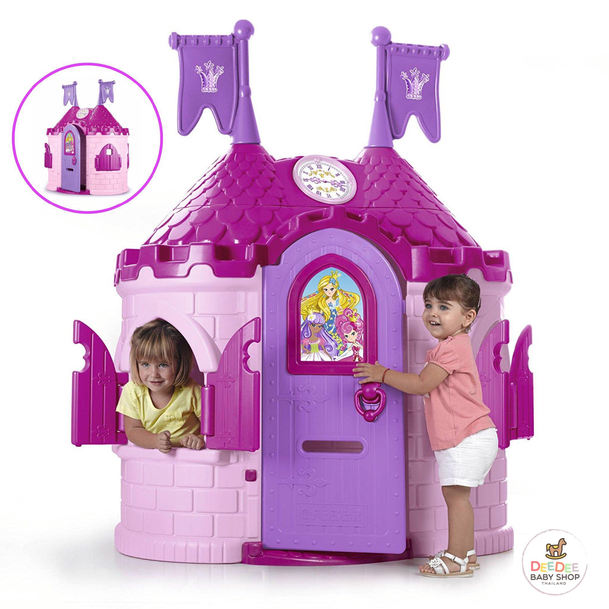 ปราสาทจำลองสำหรับเด็กเล็ก Feber Junior Princess Palace Playhouse