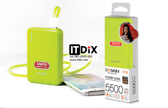 Power bank Commy PC 512 5500 mAh