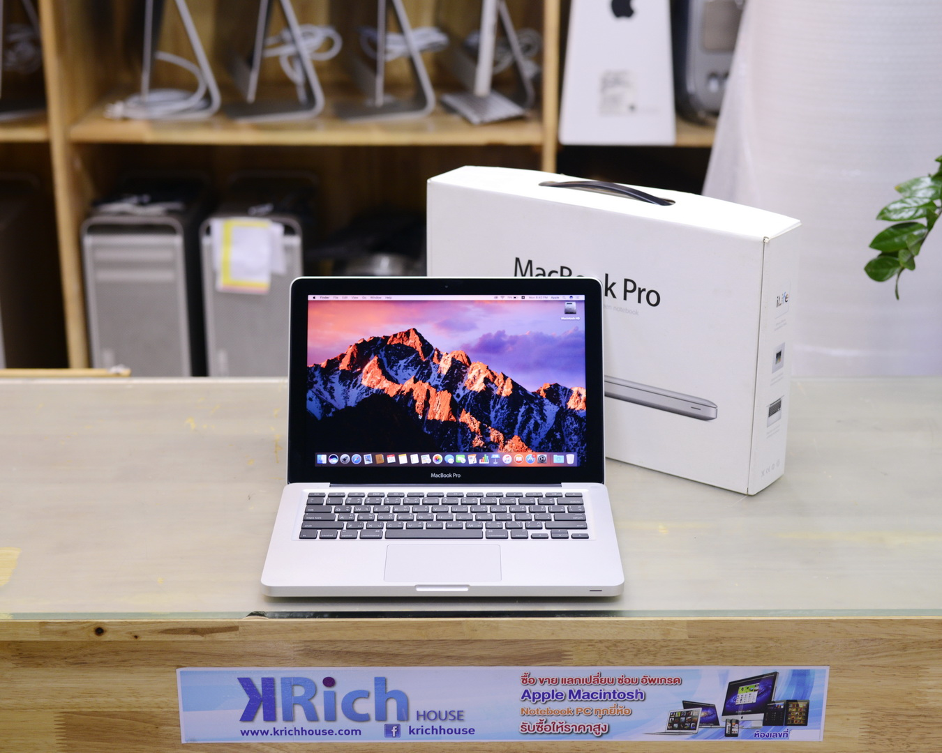 MacBook Pro (13-inch, Mid 2010) Core 2 Duo 2.4GHz RAM 4GB HDD 250GB GEFORCE 320M 256MB - Fullbox