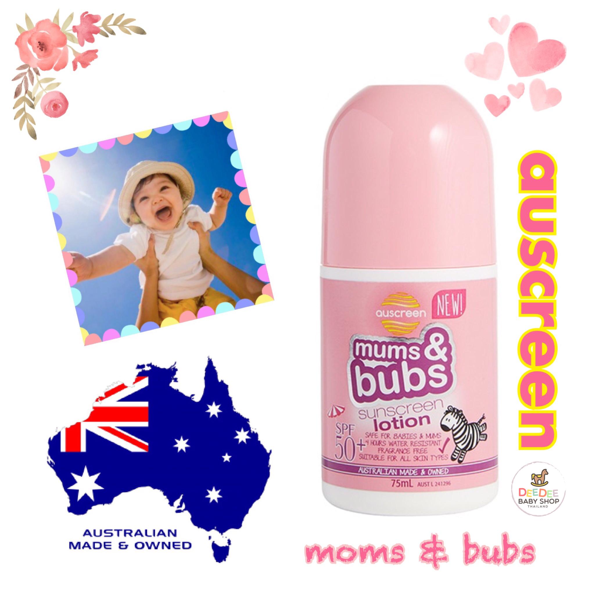 โรลออนกันแดดพร้อมบำรุงผิวสำหรับคุณแม่และเบบี๋ auscreen รุ่น Mums & Bubs Sunscreen Roll-On Lotion SPF50+