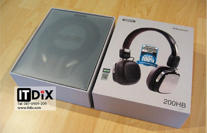 Remax RB-200HB Boxset